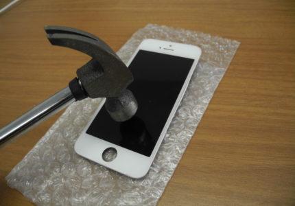 コーテイング専門店GLAYION【グラシオン】スマホ iPhone画面割れる原因比較