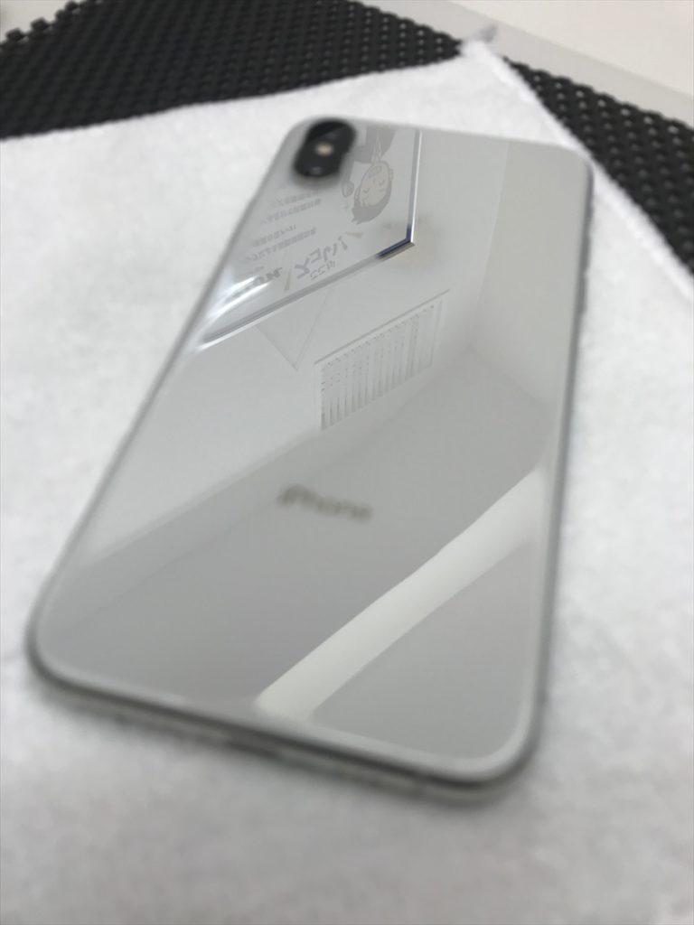 ガラスコーティング後のiPhoneXS