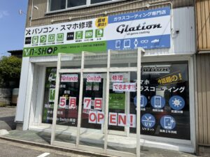 Glation 富山高岡店